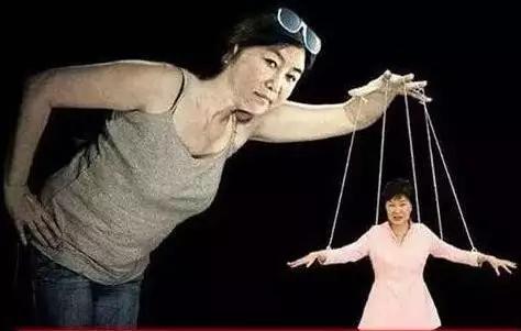 朴槿惠闺蜜泄密