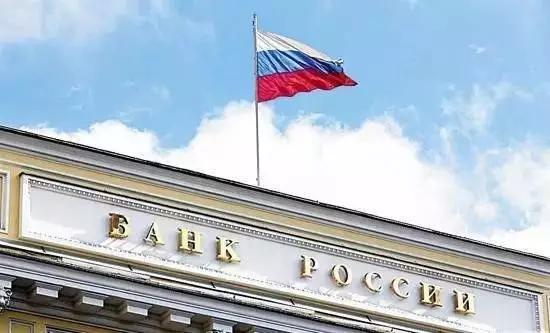 俄罗斯央行数据泄漏