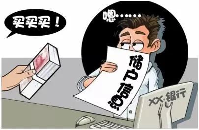 公民银行信息泄露