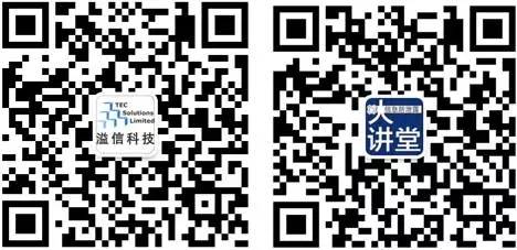 信息防泄露大讲堂微信公众号