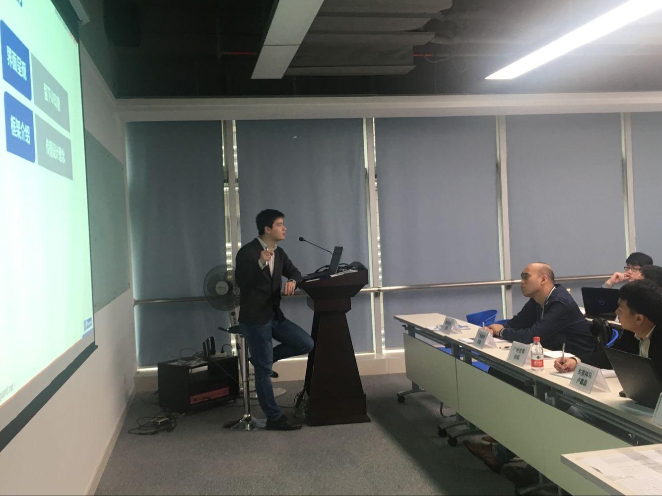 总部培训会场:学员认真听课 讲师解读IP-guard模块功能