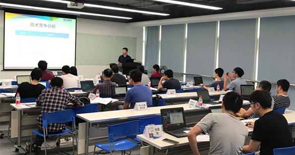 IP-guard召开第十四届认证培训大会