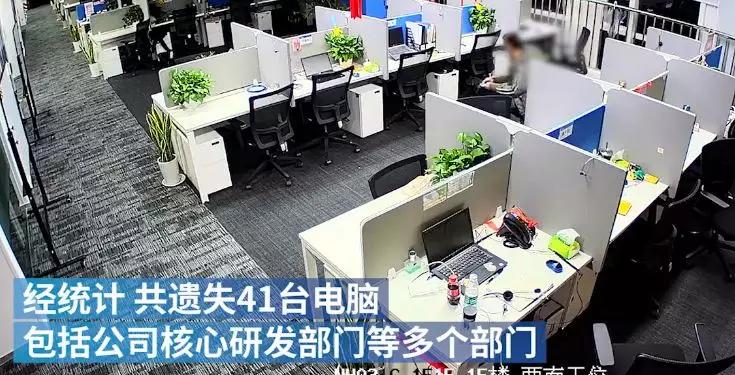 前员工藏厕所10小时,偷公司机密电脑