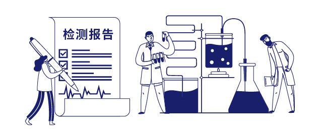 医药检测企业如何做信息防泄密